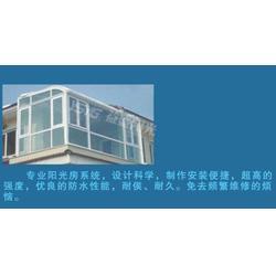 【湖南断桥铝】_销售断桥铝型材_益盛断桥铝门窗品牌图片