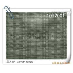 棉 人棉面料 6060 9088尽在兴都纺织图片