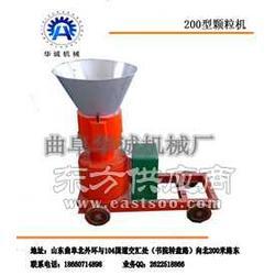 小型饲料造粒机供应商 饲料造粒机设备厂图片