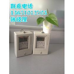 后台数据监控的插卡电表DDSY-791型功能、电话、厂址、等图片