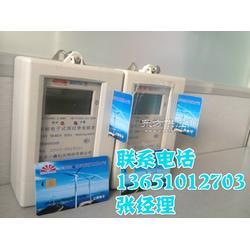國網插卡電表 國家認證的插卡電表 插卡電表有多少功能圖片