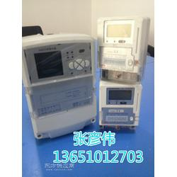 远程控制电表厂家图片