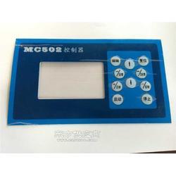 厂家供应注塑标牌机械标牌亚克力标牌不锈钢标牌图片