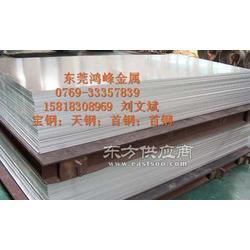 优质镀锡卷B280/440DPEZN鸿峰厂家现货热销图片
