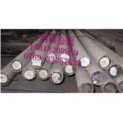 宝钢优碳钢M330-65A M350-65A材质报告图片