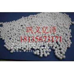 高强度活性氧化铝销售图片
