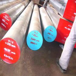 长期供应国标 5Cr4Mo3SiMnVAl合金工具钢 库存 零售图片