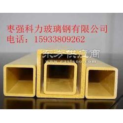 玻璃钢方管玻璃钢拉挤方管型材加工厂家图片