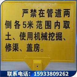 燃气管线标志牌 模压复合材料警示牌玻璃钢警示牌生产厂家图片