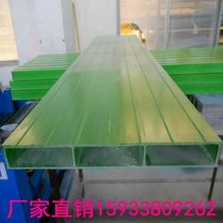 新型玻璃钢污水池盖图片
