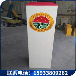 农田保护界桩玻璃钢农田保护界桩优质供应商图片