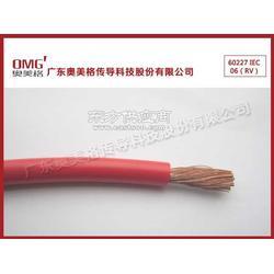 60227IEC06软电缆厂家直销-60227IEC06软电缆专卖图片
