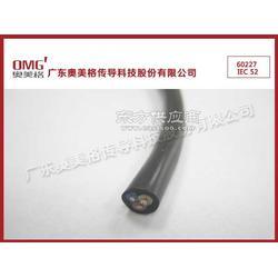 UL1015电缆厂家直销-UL1015电缆专卖图片