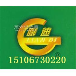 联迪聚氨酯清漆出厂价直销图片