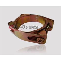 304双钢丝喉箍|天津喉箍|喉箍首选永鑫喉箍厂图片