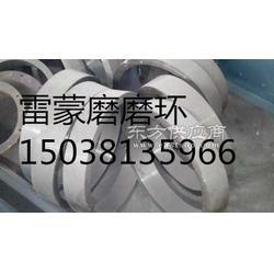 磨环-高锰钢磨环-耐磨耐用的就是好磨环图片