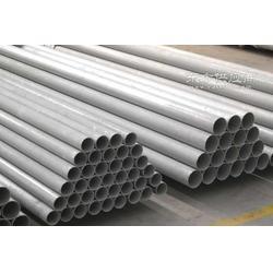 热轧316L不锈钢管含税厂家直销图片