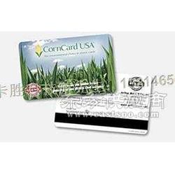 做磁条卡公司磁条卡做一张磁条卡要多少钱图片