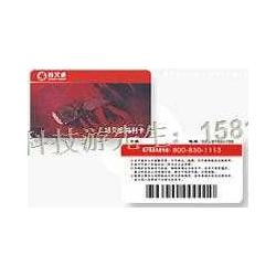 条码卡印刷超市条码卡条码会员卡条码卡厂家图片