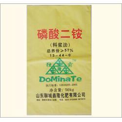 威海复合肥料厂家|鑫隆肥业|缓释复合肥料厂家图片