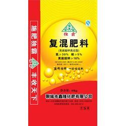 鑫隆肥业 水稻专用肥料-衢州水稻专用肥图片