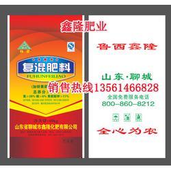 鑫隆肥业(图)、生物鱼肥厂家、黄冈鱼肥图片