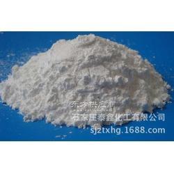 95活性氧化锌塑料工业光稳定剂白色乳胶着色剂填充剂图片