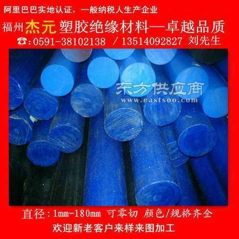 工程塑料尼龙塑料棒现货尼龙塑料棒