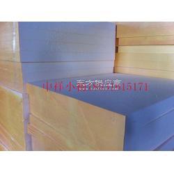 改性防火酚醛板 酚醛树脂泡沫保温板图片
