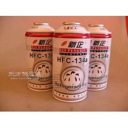 天鹰化工新企HFC-134a空调冷媒图片