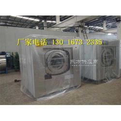 供应 工业洗衣机厂图片