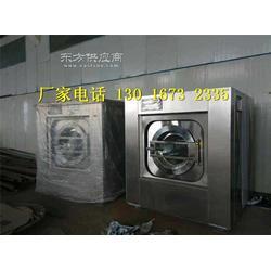 供应医用防污染洗衣设备图片