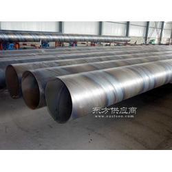 供应 螺旋管 大口径螺旋钢管 螺旋管厂图片