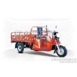 宗申Z2小金虎B型三轮摩托车2500元图片