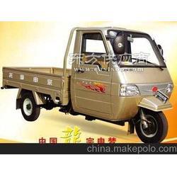 宗申ZS200ZH-8封闭式农用三轮汽车图片