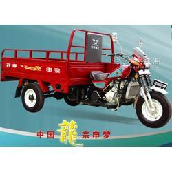 宗申互换金刚ZS175ZH-3A三轮摩托车图片