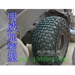 矿山钢厂专用的轮胎保护链-轮胎防护链-轮胎防滑链图片