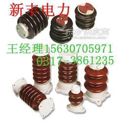 厂价支柱绝缘子ZS-1150-12.5图片