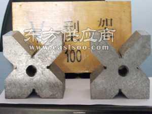 铸铁V型架钢件V型架v型块