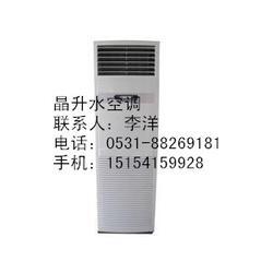 晶升水空调_车间晶升水空调_晶升水空调图片
