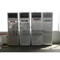 晶升水空调、【晶升水空调高效压缩机】、晶升水空调图片