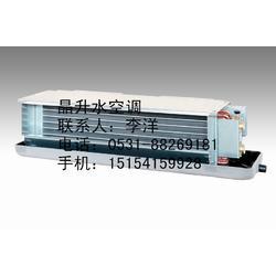 【晶升风机盘管】|晶升风机盘管效率高|晶升水空调图片
