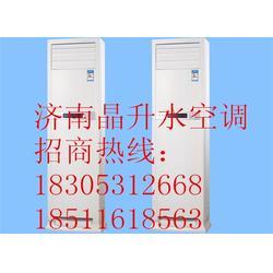 晶升水空调健康、济南晶升水空调诚招代理经销质优价廉图片