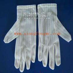 防静电双面条纹手套图片