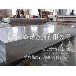 6082-T6铝板优惠单价图片