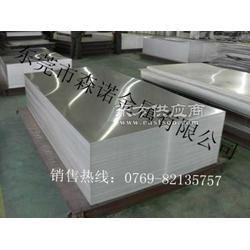 AL7050高耐磨铝板图片