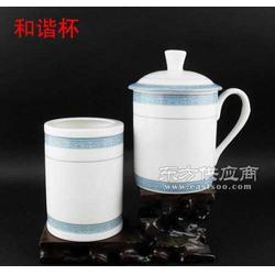 陶瓷会议杯商务办公用杯图片