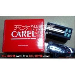 进口CAREL卡乐可编程温控器图片