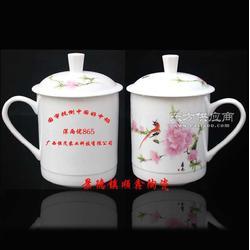 陶瓷茶杯生产厂家 陶瓷茶杯图片