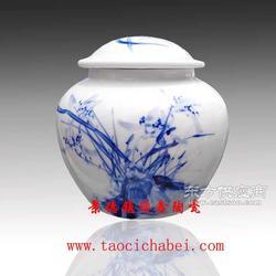 陶瓷罐子 厂家图片